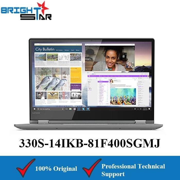 Lenovo Ideapad 330S-14IKB 81F400SGMJ Platinum (14 Inch/Intel i5/4GB/256GB SSD/AMD R540 2GB) Malaysia