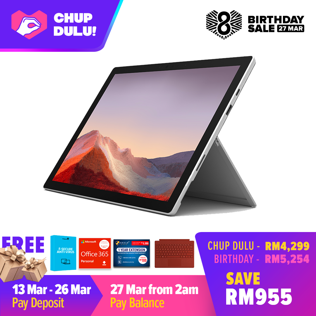 [CHUP DULU] Microsoft Surface Pro 7 Core i5/8G RAM - 128GB Platinum - VDV-00012 + Surface Pro Type Cover Poppy Red + Shield Care 1 Year + F-Secure 1 Year + Office 365 Personal (ESD) Malaysia