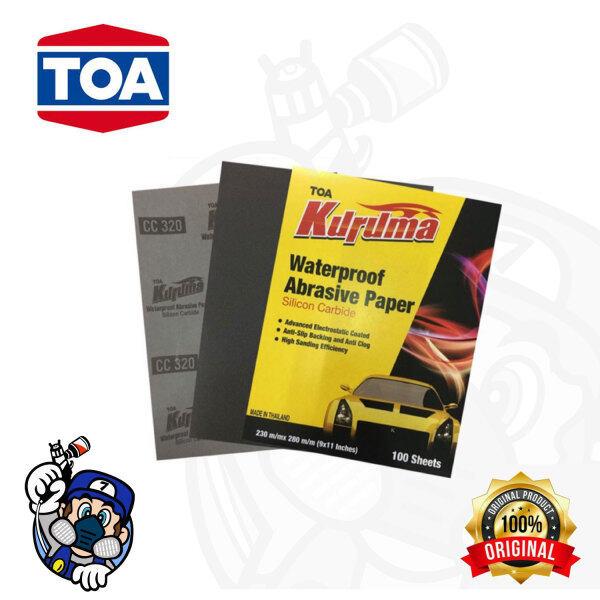 TOA KURUMA Waterproof Sand Paper (28cm X 23cm) P60/80/100/150/180/240/320/400/500/600/800/1000/1200/1500/2000