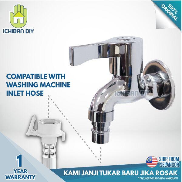 Bib Tap Hose Brass L102B - 1yr warranty Wall Mounted Faucet Washing Machine Bathroom Nipple Socket Pipe Kepala Paip Hos Mesin Basuh Pili Bilik Air [ichiban DIY]