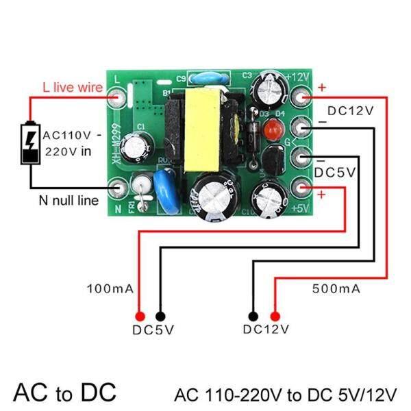 Truyền Thuyết Mini AC-DC Chuyển Đổi AC110V 220V ra 12V 0.2A + 5V Module Ban