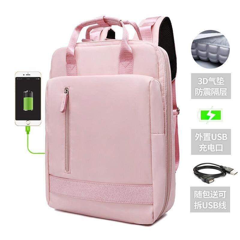 2c9d336b0c74 Laptop Backpack women Apple MacBook Lenovo Small Trending Dell XIAOMI Asus  Laptop Air13.3pro Hand