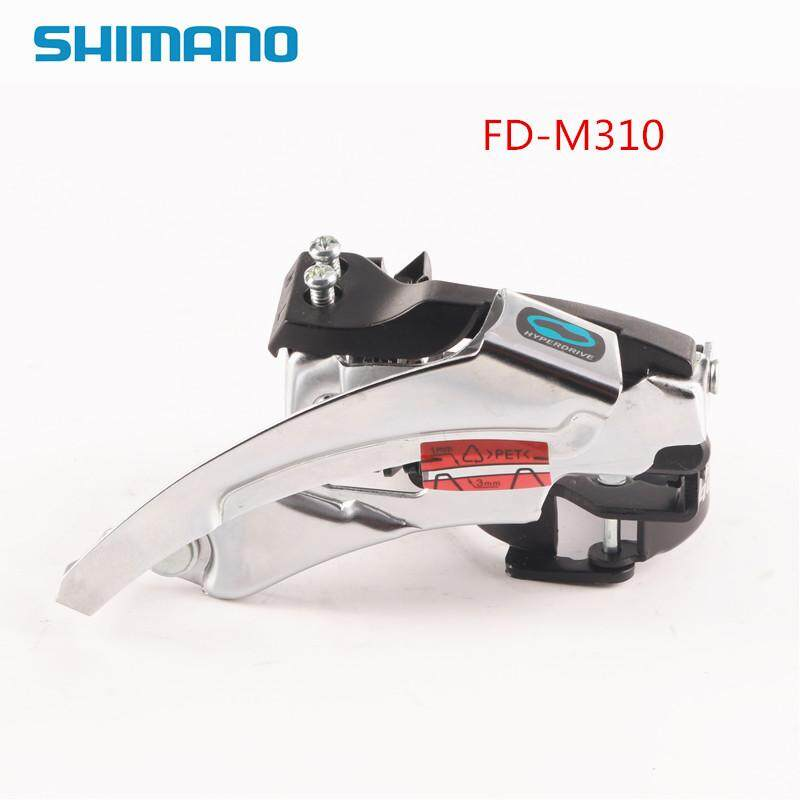 New Shimano Altus FD-M310 Front Derailleur
