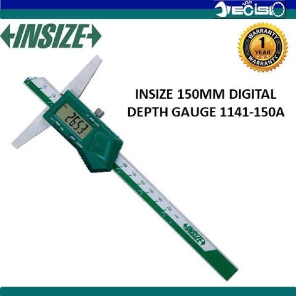 INSIZE 1141-150A DIGITAL DEPTH GAGE 150MM(6)