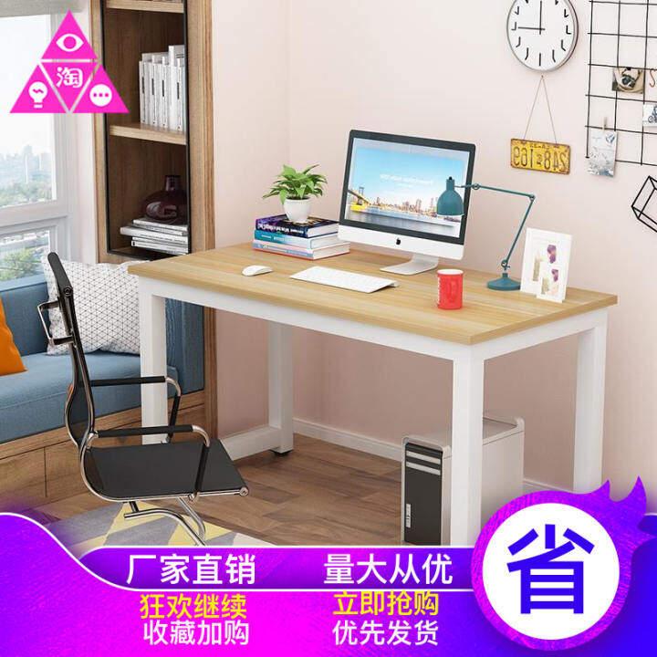 Simple Computer Desk Desktop Table Home Study Table Desk Bedroom Desk Minimalist Modern Wood Office Table Lazada
