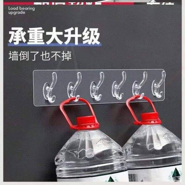 3 / 5 Hook Transparent Magic Hook Wall Kitchen Bathroom Strong Sticky Heavy Hanging Self Adhesive