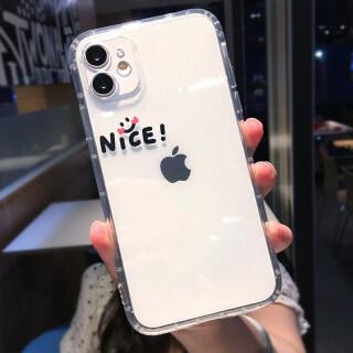 Ốp Lưng Hoạt Hình Áp Suất Không Khí Cho iPhone Ốp Nhựa TPU Mềm 12 Mini 11 Pro Max XS XR X 8 7 Plus SE 2020 Bảo Vệ Toàn Bộ Điện Thoại thumbnail