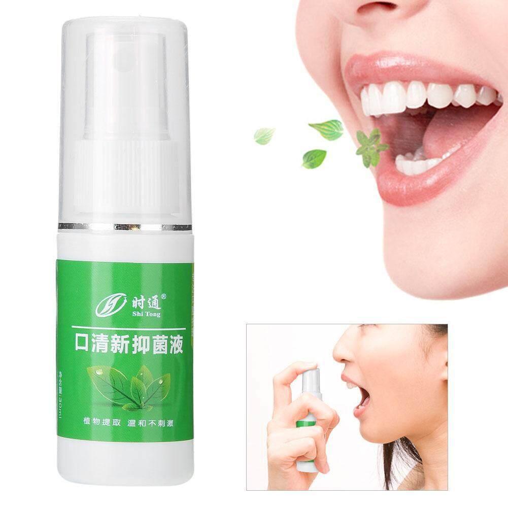 30g Hơi Thở Xịt thơm Miệng Mùi Hôi Miệng Điều Trị Xịt Bồi Dưỡng Chăm Sóc Răng Miệng Xịt