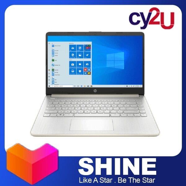HP 14S-FQ0058AU 14 HD Laptop - Pale Gold (AMD 3020E, 4GB RAM, 256GB SSD, AMD Radeon Graphics, Win10) + HP Backpack Malaysia