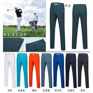 Titleist Golf Apparel Men s Pants Summer Outdoor Sports Quick Drying Breathable Pants thumbnail