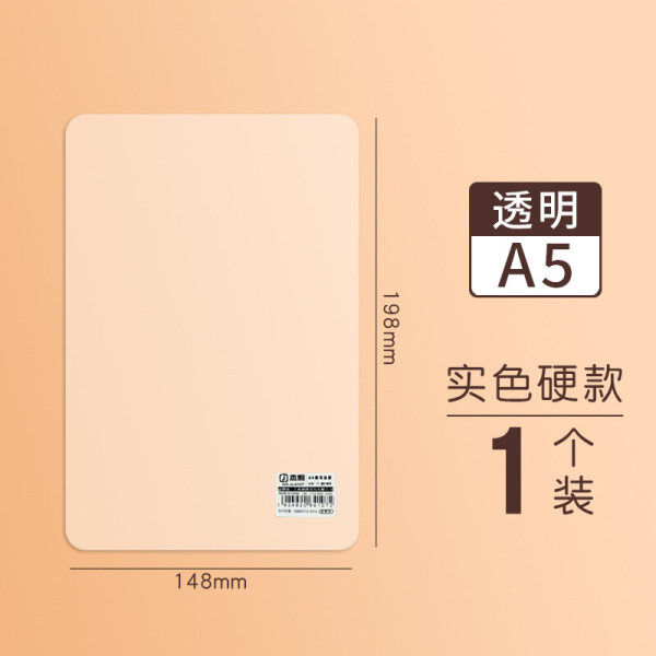 Jerry Plate32KTransparent Student Writing Base Platea4A5Primary School Students Pad A3Blank Writing Work Pad Frosted Hard Pad Examination Exclusive Soft Pad Plastic Custom Printinglogo