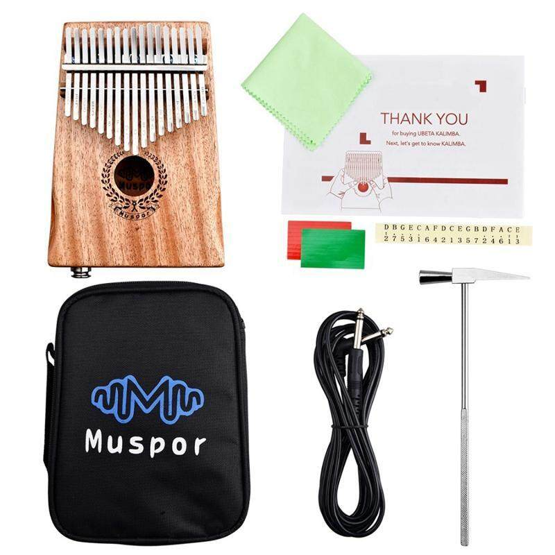 Muspor 17 Keys Mahogany Thumb Piano Speaker Electric Pickup Music Instrument With Bag + Cable Malaysia