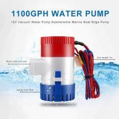 UINN 12 v Bơm Nước Chân Không Chìm Mềm Thuyền Bilge Pump 1100GPH Bơm Nước trắng đỏ và xanh dương-quốc tế