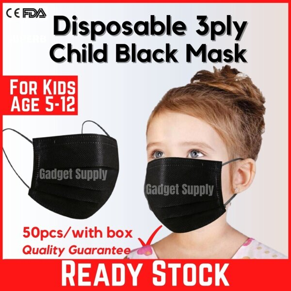READY STOCK Child Earloop 50pcs 3 PLY Disposable Child Protective Black Mask Face Mask Earloop Kids 黑色儿童口罩
