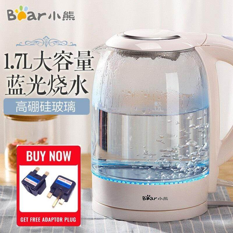 ZDH A17L1 electric kettle 1 7L hot water kettle Kettle pot electric stainless 304 Household steel borosilicate pot kettle glass tea