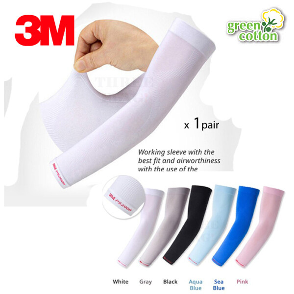 Best Selling 3M Arm Sleeves UV Protection Hi-Cool PS2000 (1 Pair)