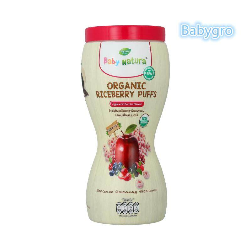 Baby Natura - Buy Baby Natura at Best Price in Malaysia | www lazada