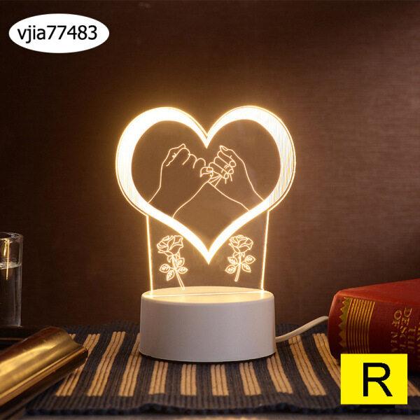 Đèn Ngủ Hoạt Hình Vjia, Đầu Nối Đèn Ngủ Để Bàn Đèn LED 3D Giấc Mơ USB Đèn Phong Cách Phòng Ngủ Phong Cách Châu Âu Đèn Ngủ LED