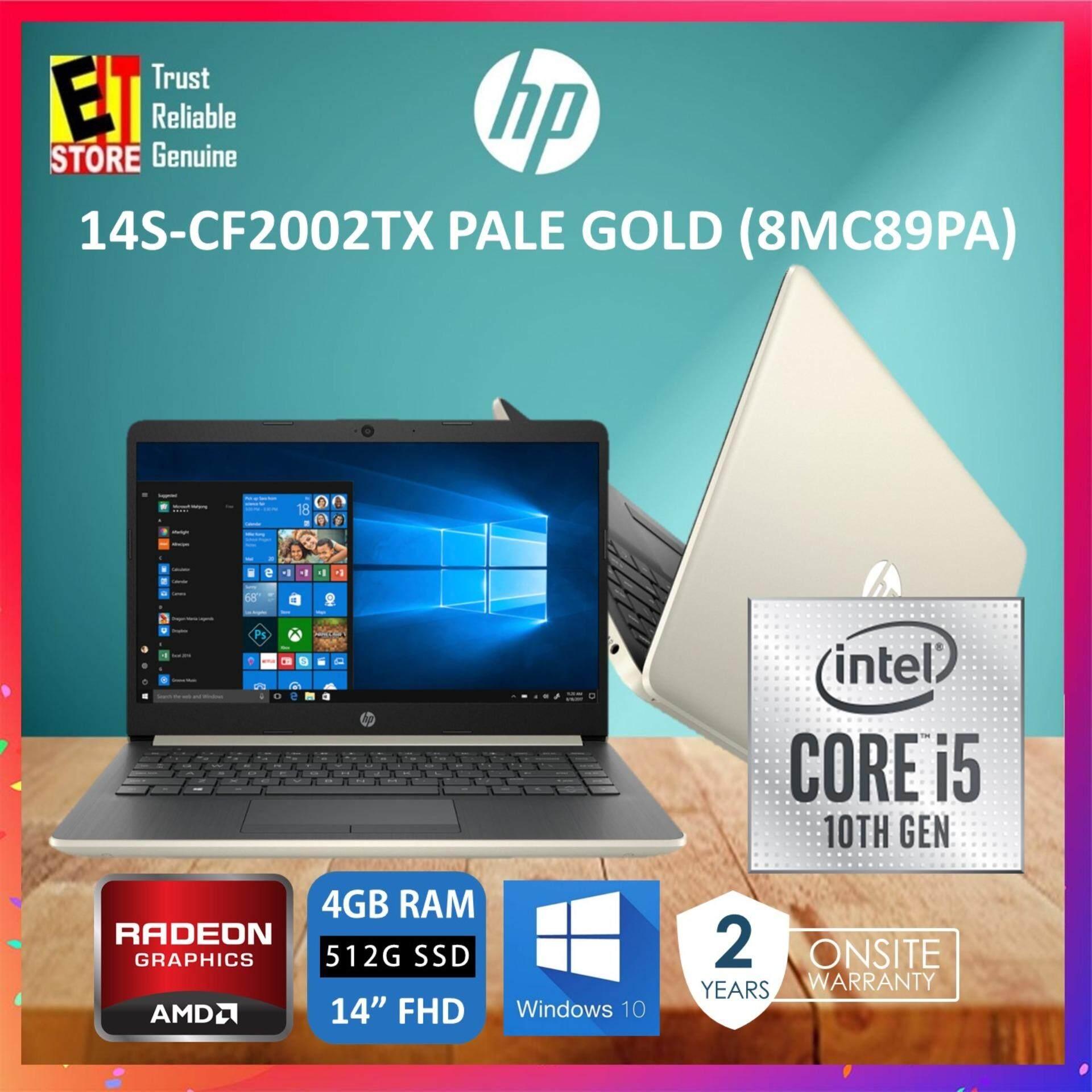 HP 14S LAPTOP /  14S-CF2002TX PALE GOLD (INTEL 10TH GEN I5-10210U /4GB /512GB/14 FHD/RADEON 530 2GB/W10/2YRS) Malaysia