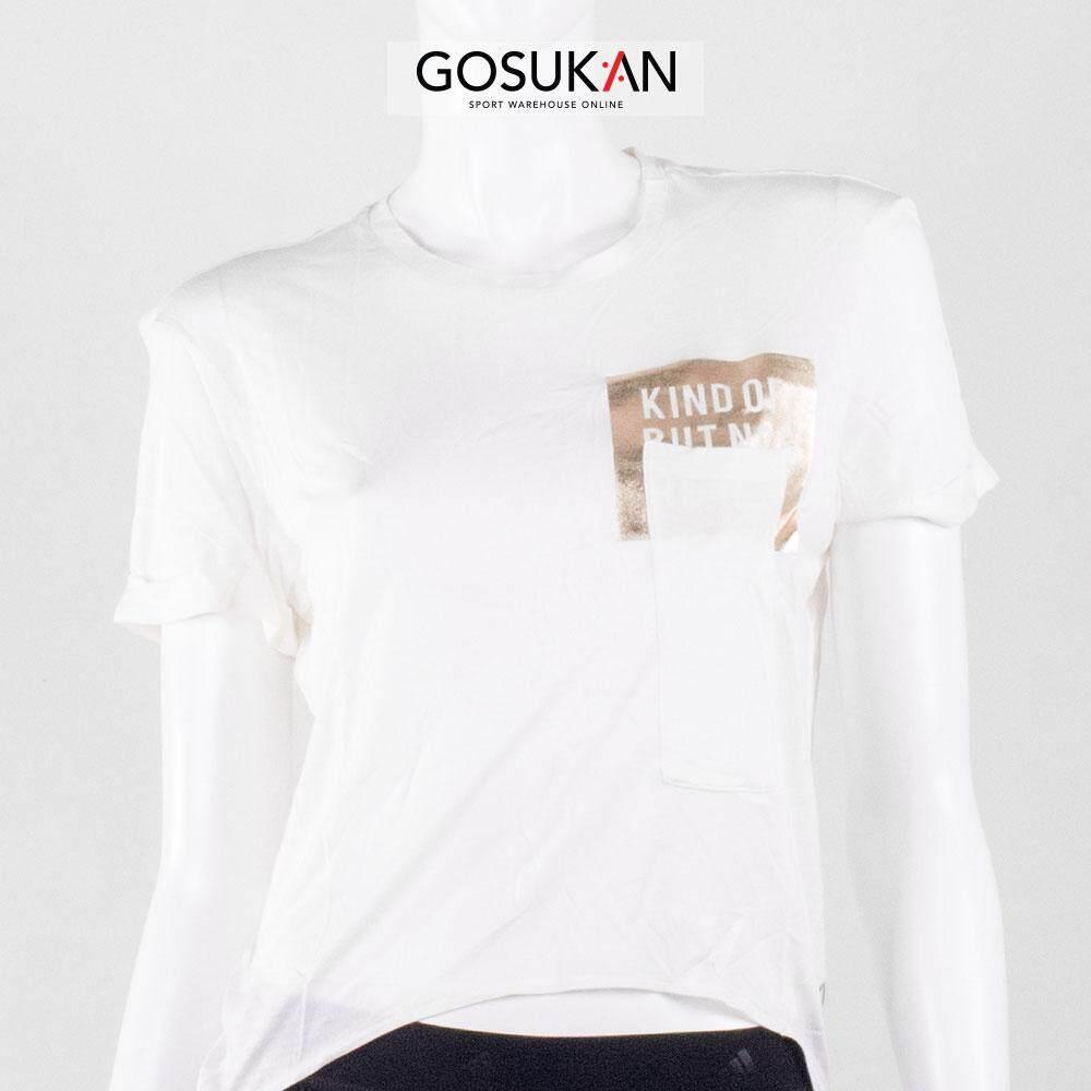2K,Reebok T-Shirts & Tops price in Malaysia - Best 2K,Reebok