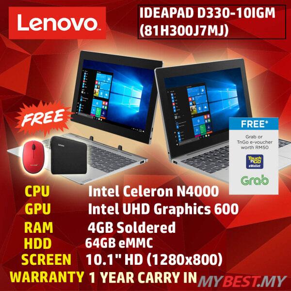 LENOVO IDEAPAD MIIX D330-10IGM 81H300J7MJ GREY (N4000/4GB/64GB EMMC/10.1 TOUCH/W10/1YR) Malaysia