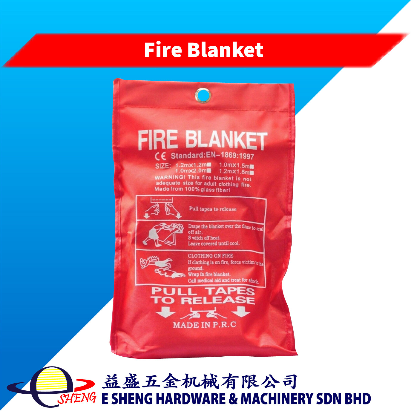 1.2m X 1.2m Home Kitchen Fiberglass Fire Safety Blanket (Emergency Safety Cover Fire Blanket)