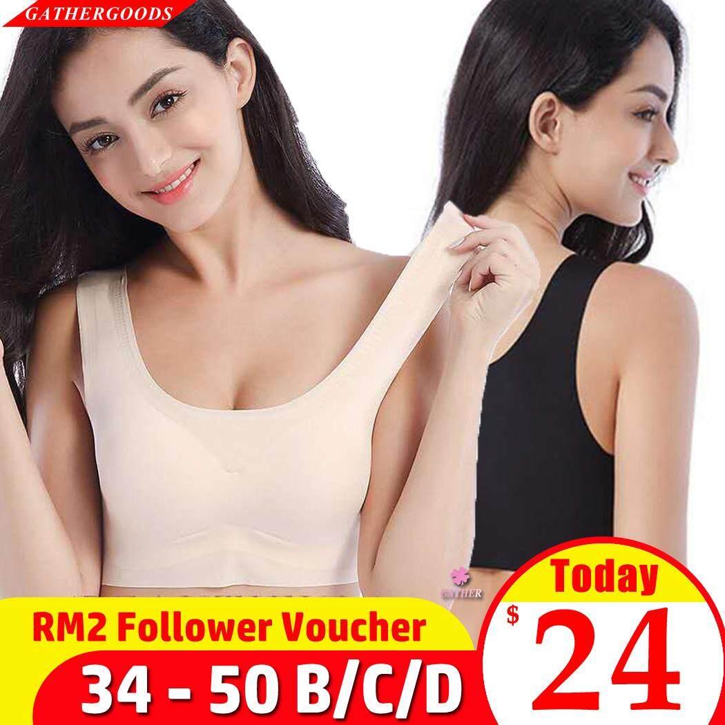 603bcad97d5 40kg-150kg 4 Colors Plus Size Seamless Wireless Vest Style Sleep Yoga  Maternity Sports Bra