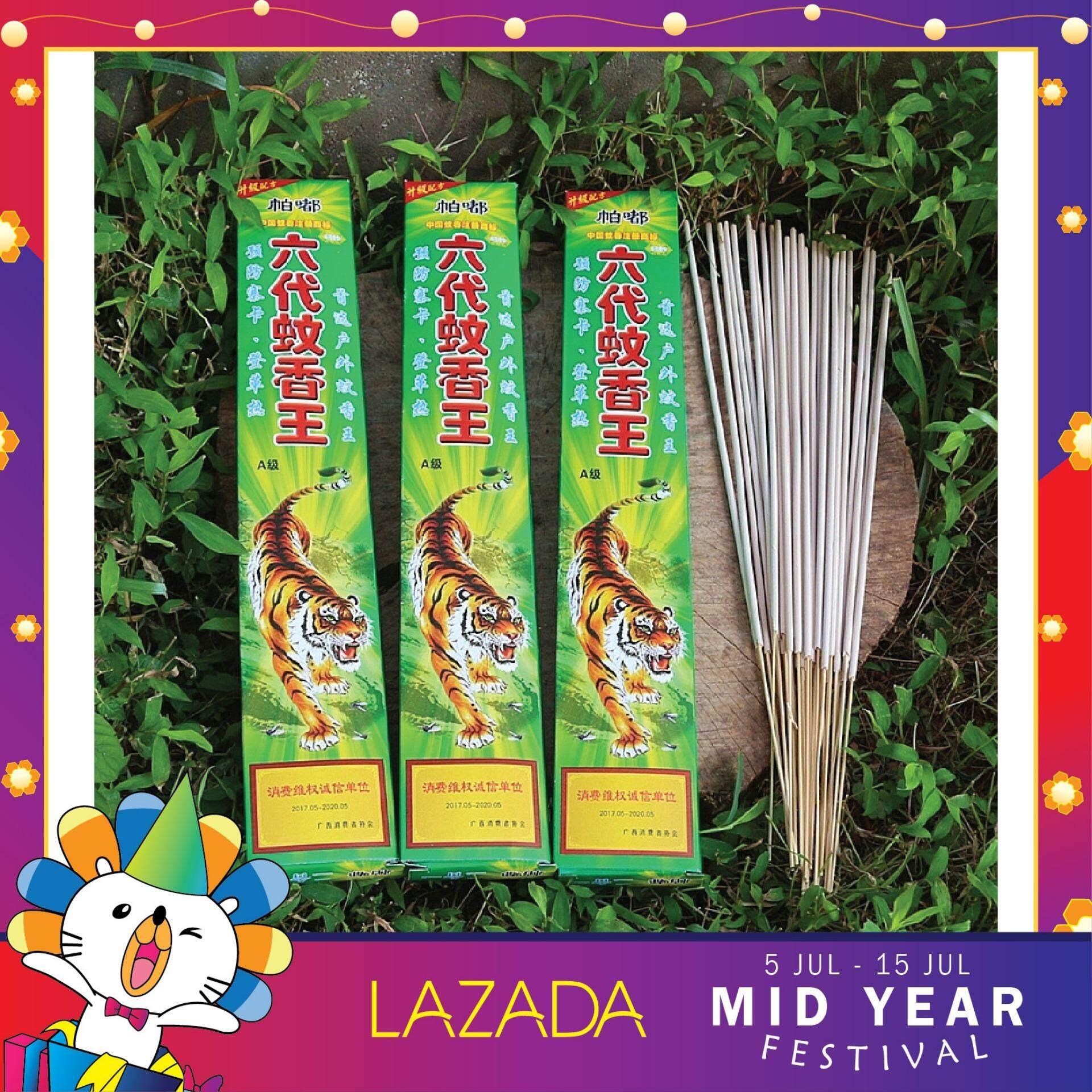 NATURAL Herbal Mosquito Incense Stick  Penghalau Nyamuk