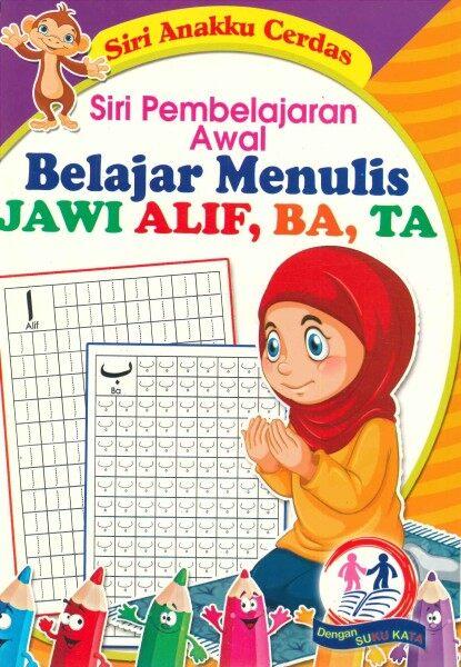 [OFFER] Siri Anak Cerdas - Siri Pembelajaran Awal Belajar Menulis Jawi Alif Ba Ta Malaysia