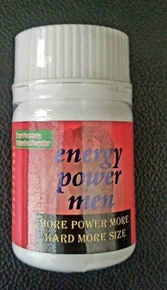 EMERGY POWER MAN