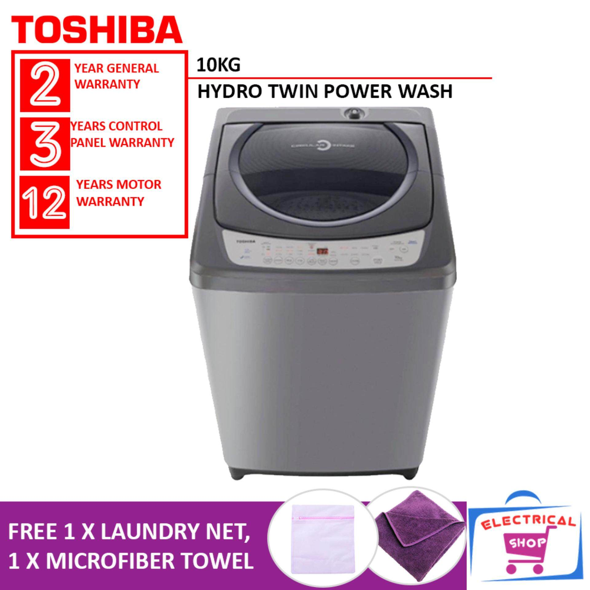 Toshiba Washer AW-H1100GM 10kg Top Load Circular Air Intake AWH1100GM Washing Machine (Free Laundry Net + Microfiber Towel)