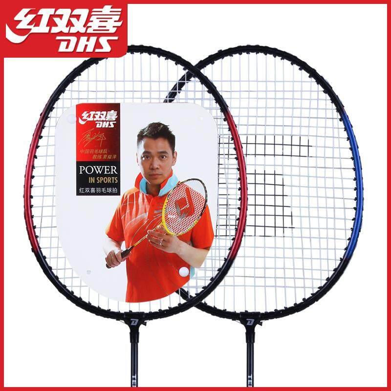 Badminton racket double shot resistant adult family children pupils 2 packs beginners durable suit