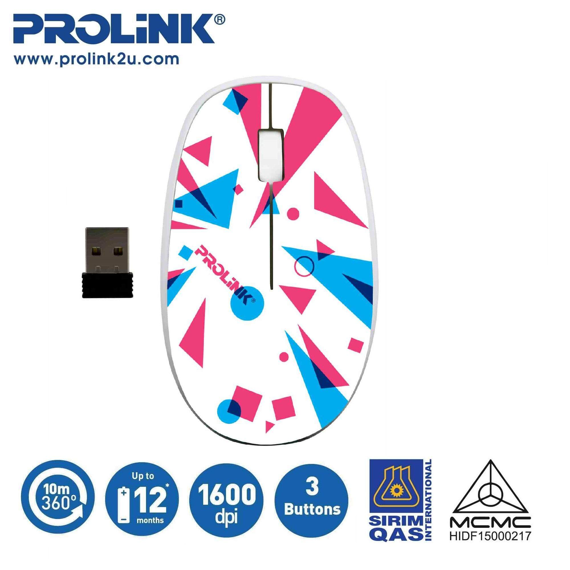 PROLiNK Wireless Optical Mouse with On/Off Switch FREE 1 x AA Battery (2018 World-Cup & Artistic Limited Edition) PMW5007 (Sirim approval / Comply with MCMC requirement) Malaysia