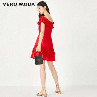 Vero Moda Trang Trí Diềm Xếp Vai Trễ Vai Phong Cách Ins Cho Nữ Đầm Chữ A 32027B562 thumbnail