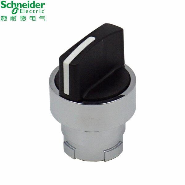 Schneider Electric Để Chọn Thời Điểm Tay Cầm Tiêu Chuẩn ZB2BD2C/ZB2BG2C PHÚT 22 Mm