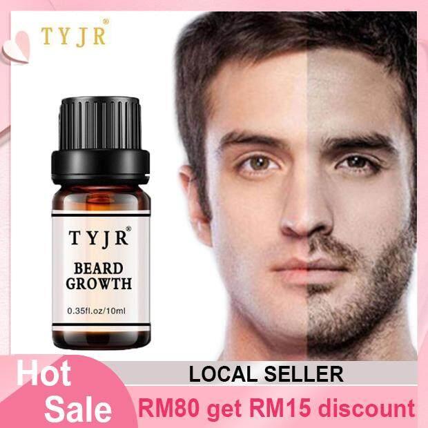 Maintenance Of Moisturizing Beard Oil 10ml Men Face Care To Improve The Rash Beard Sideburns Eyelash Nourishing Liquid By Beauty Lodge.