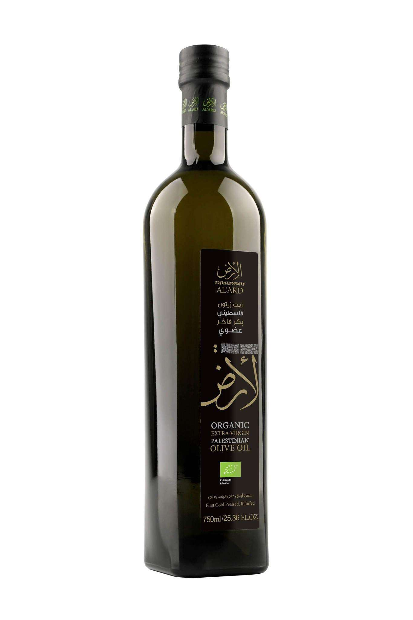 Minyak Zaitun Brand Al Ardh Premium Palastine Saiz 500ml Lazada