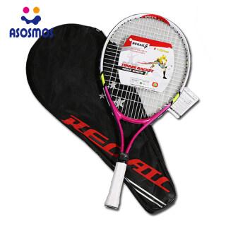 ASM Kids Junior Thể Thao Cho Trẻ Em Vợt Tennis Hợp Kim Nhôm PU Xử Lý Vợt Tennis thumbnail