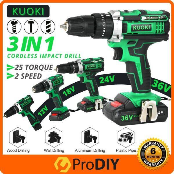 KUOKI Cordless Impact Drill Screwdriver With Hammer 3 Mode 12v 18v 24v 36v 2 Speed With LED Light Work