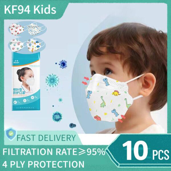 10Pcs KF94 for Kids Mask Face 4 ply Protection Korean Version KN95 Mask Washable 3d Black Mask Reusable Protection 3D Children Cartoon 4-Layers