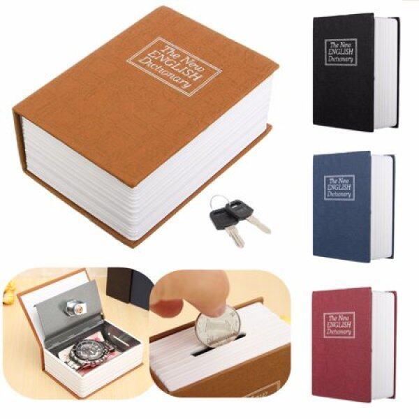 2in1 Storage Safe Box Dictionary Book Money Bank Hidden Secret Security Lock Safe Box Tabung Coin Bank