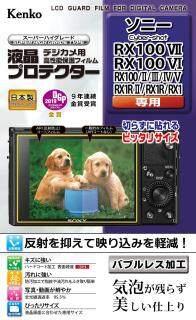 Kenko LCD Bảo Vệ Phim LCD Protector SONY Cyber-shot RX100VII VI V IV III II RX1 Sản Xuất Tại Nhật Bản Cho RII KLP-SCSRX100M7 thumbnail