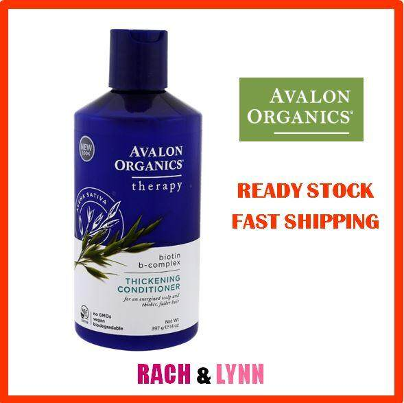 [Ready Stock] Avalon Organics Thickening Conditioner (397 g)