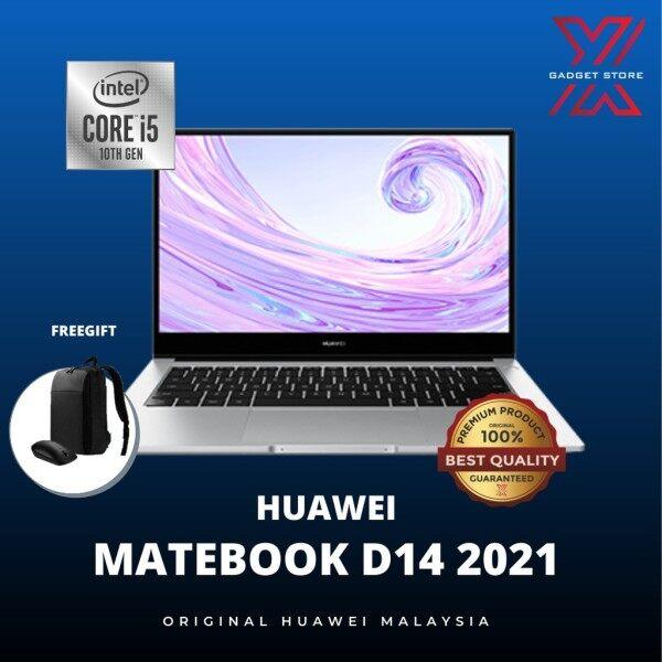 [ NEW ] HUAWEI MATEBOOK D14 2021 | Intel Core i5 10th Gen | NVIDIA® GeForce® MX250 | 512GB SSD | 8GB RAM DDR4 Malaysia