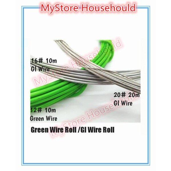 12# Green Wire/Dawai Kasar Hijau/[16#/20#] Galvanized Wire Roll/Dawai Halus
