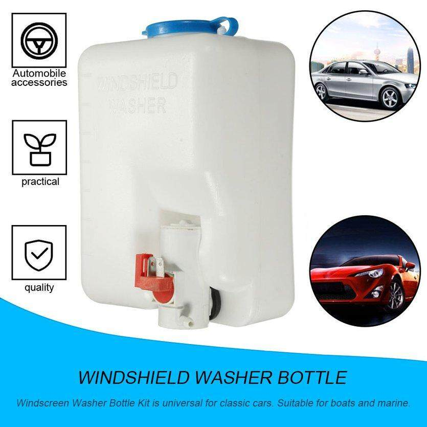 Universal Windscreen Washer Bottle Kit with Pump Hose Jets Wiring Switch For VW Classic Car 12V,Boat and Marine