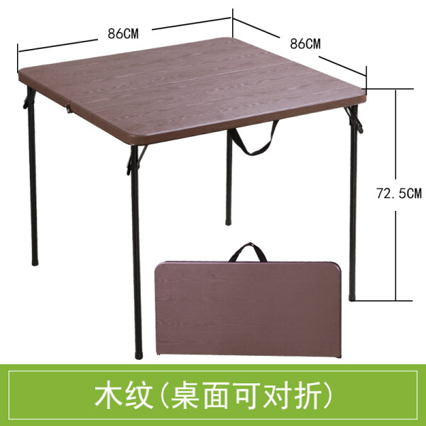 Household 4-seat Dining Table Square Table Simplicity Folding Portable Dormitory Eating Table Leisure Small Chess Tables Square
