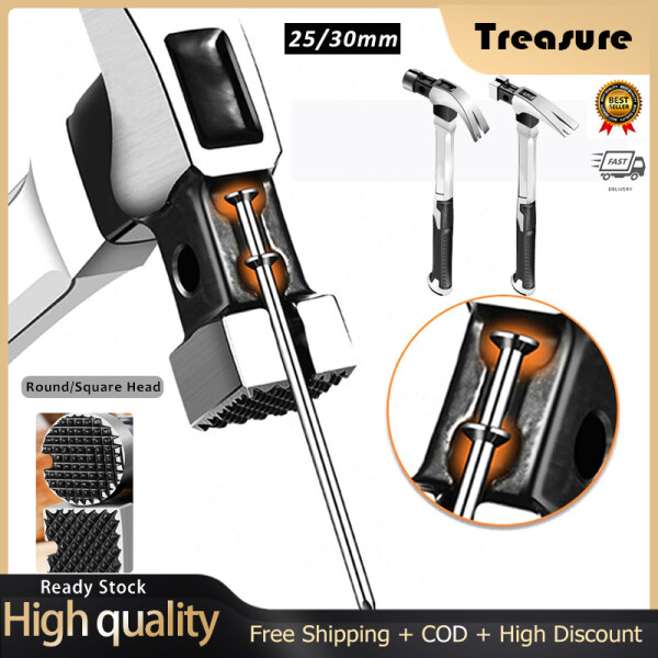【Treasure】Claw Hammer, Household Woodworking Hammer, Multi-Function Hammer, Non-Slip Percussion Surface And Shockproof Handle