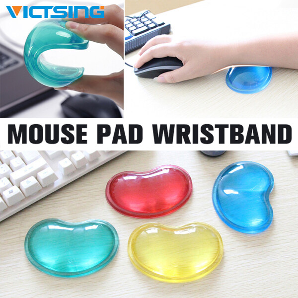 VicTsing Comfortable Silicone Mouse Pad Wrist Pad Love Heart Style Wrist Cushion For Gaming Office Desktop Laptop Computer 11 x 7cm Malaysia