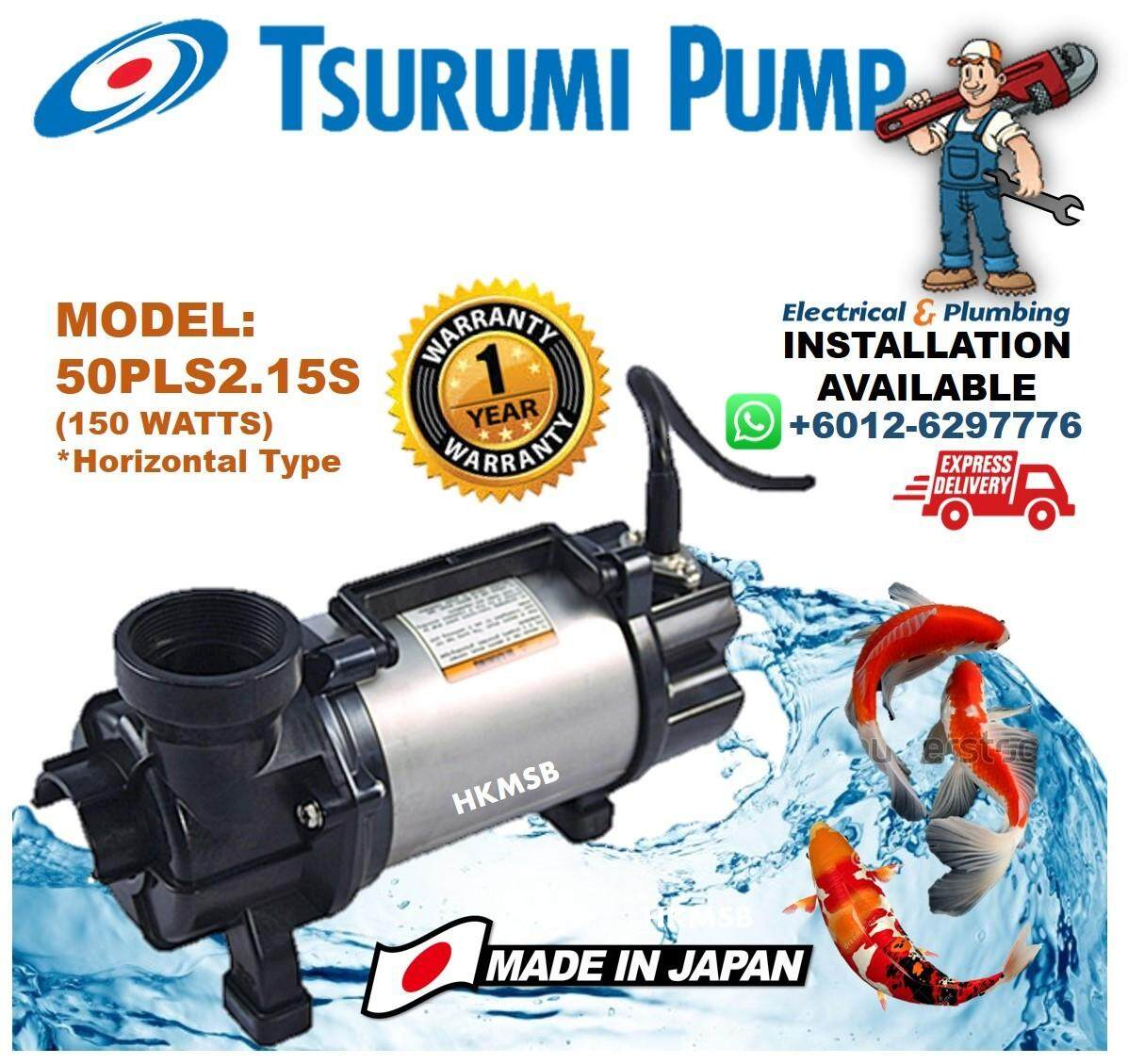Made In Japan TSURUMI Submersible landscaping fountain Koi Fish Pond Water Pump 50PLS2.15S (150W), Horizontal low water lever type**Installation Available